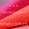 纯棉竹节与亚麻交织缎纹