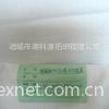 大麻棉与天丝棉交织平布(C43/He38/Te19)