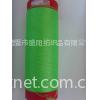 PTG-L307荧光绿 267