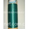 PTG-L311绿色 200