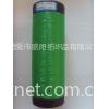 PTG-L456绿色 267