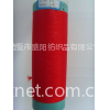 PTR-L892红色 267