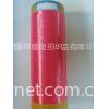 PTR-L908红 200