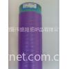 PTU-L1138紫色 267