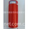 PTY-L487橙红 200