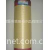 PTY-L626米黄 168
