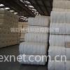 津国以及非洲棉花资源