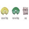 FU-DL型落纱机 经/纬纱型