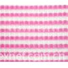 弹力彩条方格毛巾布