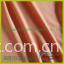 RPET针织面料 环保服装面料 再生RPET面料 GRS认证面料