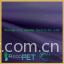 RPET长丝面料 RPET购物袋面料 RPET涤塔夫面料 再生环保面料