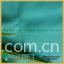 RPET牛津布面料 RPET箱包面料 RPET环保面料 RPET华达呢面料