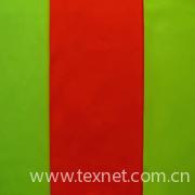 T/C mixed fabric