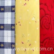 T/C print fabric