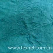 woolen crepe fabric