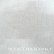 wool/polyester yarn dyed fabric