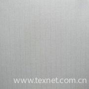 T/C antistatic fabric