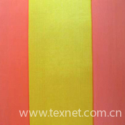 high-intension Nylon fabric