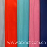 electronical clothing fabric