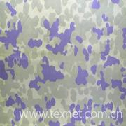 nylon camouflage fabric