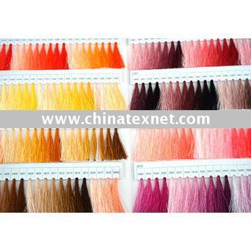 Shade Card Of Embroidery Thread China Shade Card Of Embroidery Thread Shade Card Of Embroidery ...
