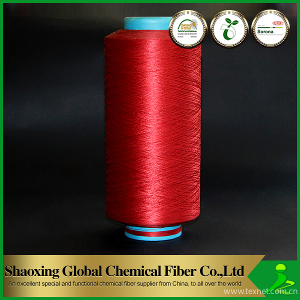 EASY DYE CATIONIC FUNCTIONAL YARN