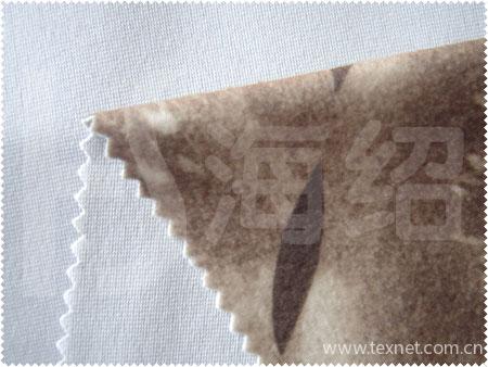 Print fabric series