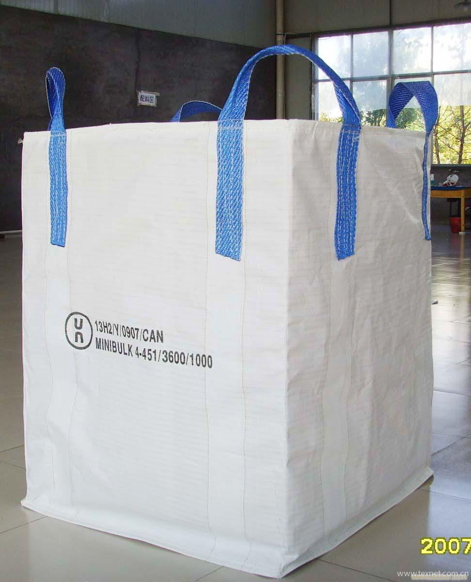 Woven Polypropylene Bags Manufacturers China Suppliers Product Type