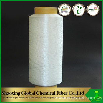 low temperature dyeing polyester cationic yarn FDY/DTY 75d/72f 75d/36f