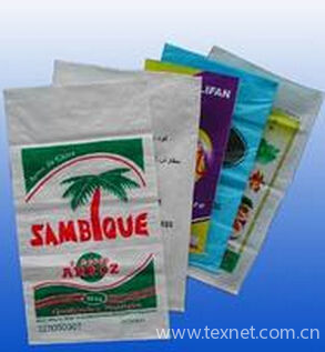 woven bags manufacturer woven sack manufacturing process