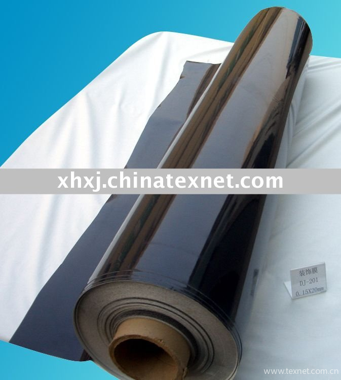 waterproofing membrane, China waterproofing membrane
