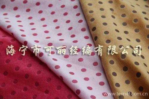 taped adhesive fabric