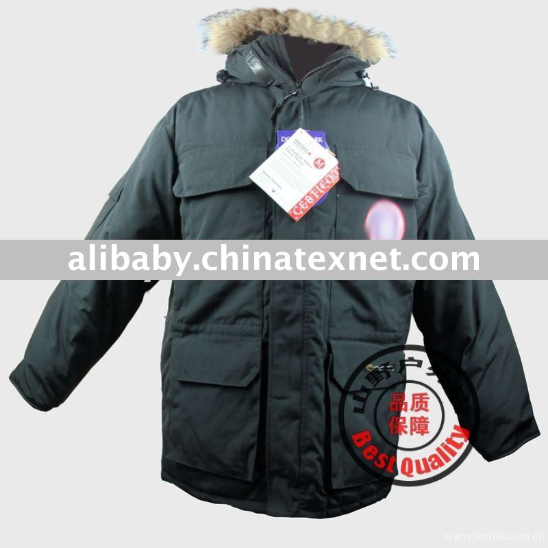 canada goose manufacturer china