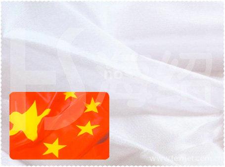 Flag&banner fabric