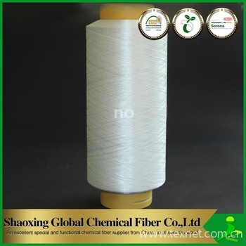 jersey yarn for knitting polyester filament yarn easy dyeing polyester