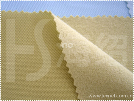 Tricot Brushed series