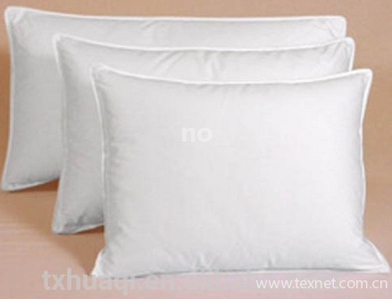 vacuum packed polyester pillow