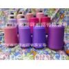Polyester high elasticity yarn