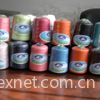 Blended cashmere yarn
