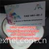 CAS 1451-82-7 white powder