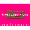 Leather knot,P62 picker,S7 rubber picker,P103 loom picker,textile leather accessory