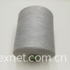 Ne32/1 20% stainless steel blended 80% polyester for shielding  electromagnetic wave radiation for knitting mattress ticking-XTAA098
