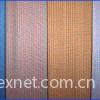 Coolmax(ice silk)  cloth