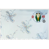 Embroidery Curtain--Gold Plaque Embroidery