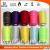 anti fire sewing thread