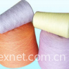 ramie/viscose blending yarn