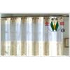 Engineering Bath Curtain