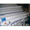 White Polyester cotton fabric 45sx45s 110x76 57/58