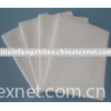 all kinds of woven plain white fabric