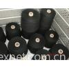 100% goat cashmere yarn
